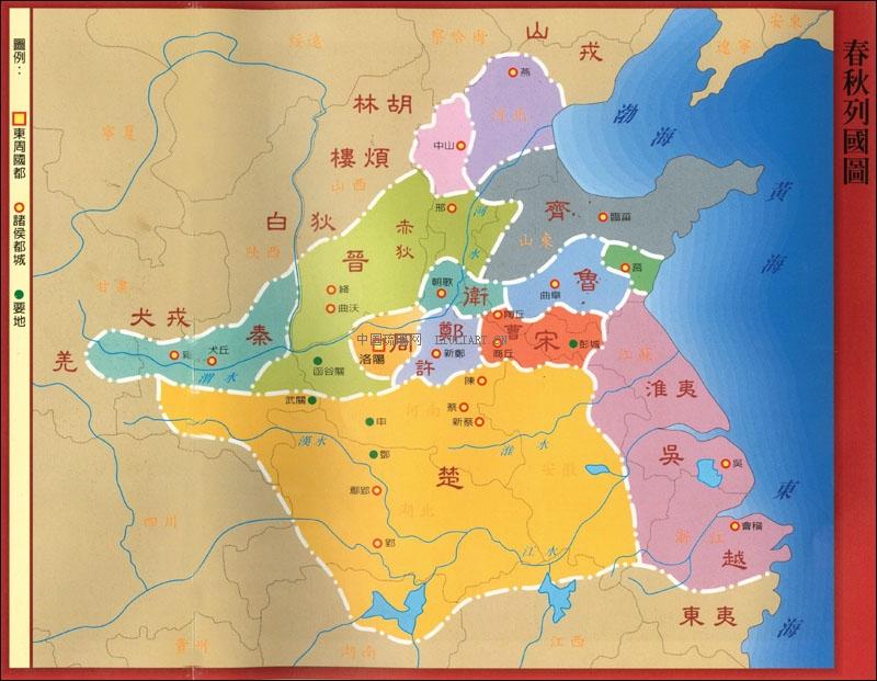 """与咱中国战国时期的"""""""