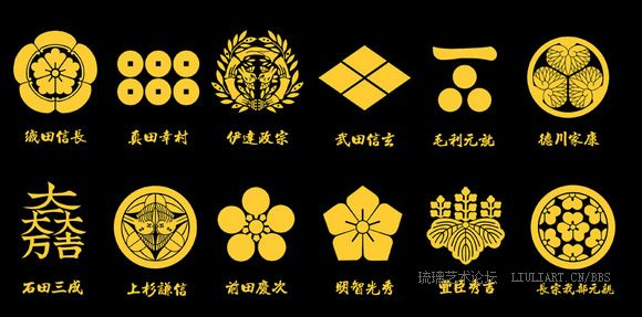 权力的游戏家徽黑白印章素材